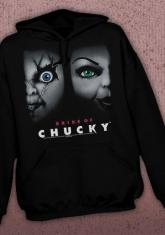 Childs Play - Bride Of Chucky DISCONTINUED - LIMITED QUANTITIES AVAILABLE [HOODED SWEATSHIRT]