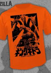 GODZILLA - FIRE (ORANGE) [GUYS SHIRT]
