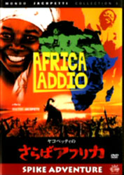 Africa Addio Cover 6