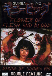 Flower of Flesh and Blood Cover 2