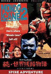 Mondo Cane 2 Cover 7