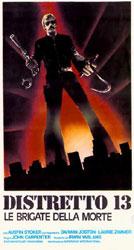 Assault On Precinct 13 Poster 7