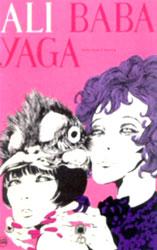 Baba Yaga Poster 2