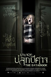 The Babadook Poster 5