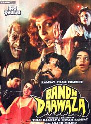 Bandh Darwaza Poster 1