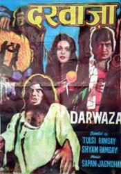 Bandh Darwaza Poster 2