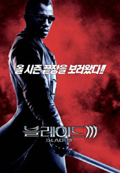 Blade: Trinity Poster 6