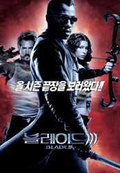Blade: Trinity Poster 7