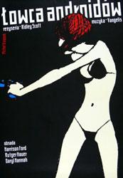 Blade Runner Poster 12