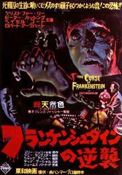 The Curse Of Frankenstein Poster 4