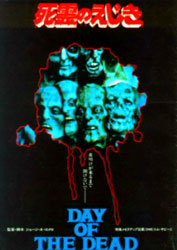 Day Of The Dead Poster 3
