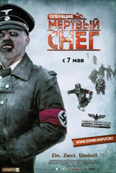 Dead Snow Poster 7