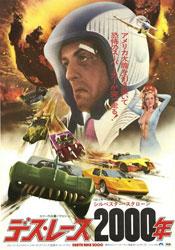 Death Race 2000 Poster 2