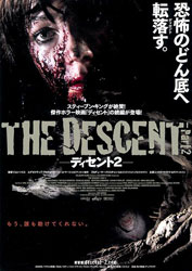 The Descent: Part 2 Poster 5