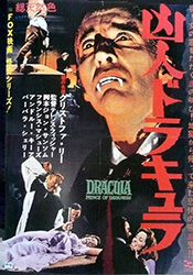 Dracula: Prince of Darkness Poster 8