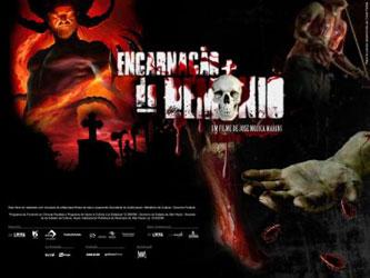 Embodiment of Evil Poster 3