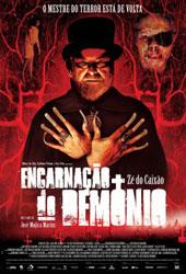 Embodiment of Evil Poster 4
