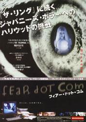 FearDotCom Poster 3