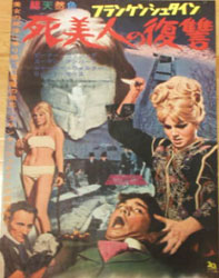 Frankenstein Created Woman Poster 2