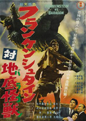 Frankenstein vs. Baragon Poster 2