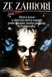From Beyond Poster 2