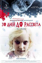Frostbiten Poster 2