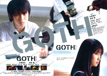 Goth Poster 1