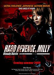 Hard Revenge, Milly Poster 2