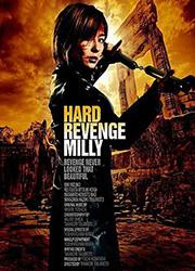 Hard Revenge, Milly Poster 3