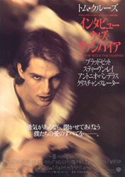 Interview with the Vampire: The Vampire Chronicles Poster 2