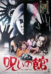 Kill, Baby... Kill! Poster 3