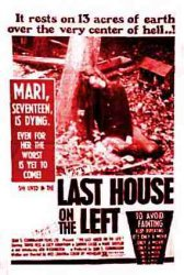 The Last House On The Left Poster 4