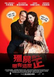 Movie Poster 6