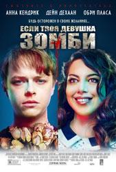 Movie Poster 7