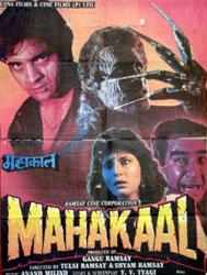 Mahakaal Poster 1