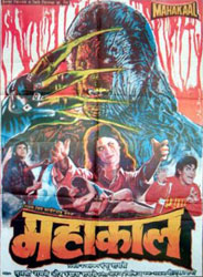Mahakaal Poster 2