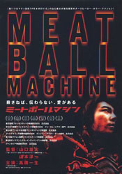 Meatball Machine Poster 1