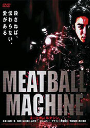 Meatball Machine Poster 3
