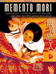 Memento Mori Poster 2