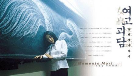 Memento Mori Poster 3