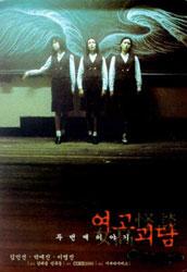 Memento Mori Poster 4