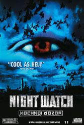 Ночной Дозор Poster 11