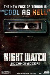 Ночной Дозор Poster 12
