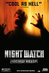 Ночной Дозор Poster 13