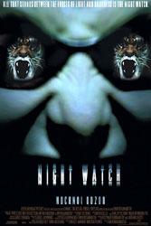 Ночной Дозор Poster 14