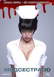 Nurse 3D Poster 4