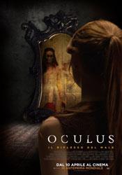Oculus Poster 6