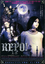Repo! The Genetic Opera Poster 8