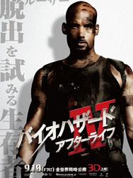 Resident Evil: Afterlife Poster 15