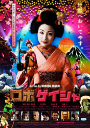 RoboGeisha Poster 2